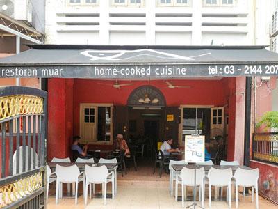 Muar Restaurant in Jalan Alor