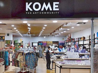 KOME shopping centre in Bukit Bintang
